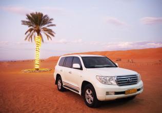 Oman : Location de voiture avec chauffeur